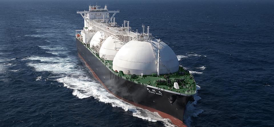 LNG Trader Program